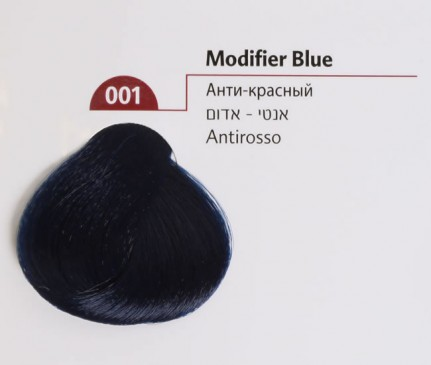 001modifierblue.jpg