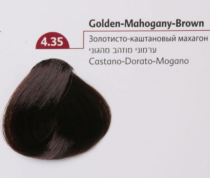 4-35goldenmahoganybrown.jpg