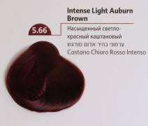 5-66intenselightauburnbrown.jpg