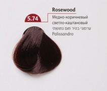 5-74rosewood.jpg