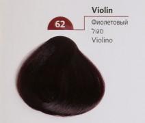 62violin.jpg