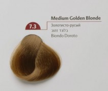 7-3mediumgoldenblonde.jpg