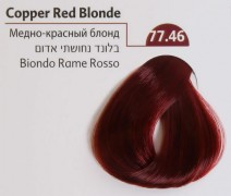 77-46copperredblonde.jpg