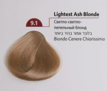 9-1lightestashblonde.jpg